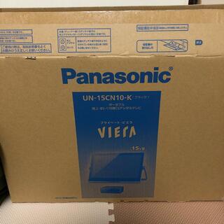 Panasonic - Panasonic UN-15CN10-K  プライベート・ビエラ