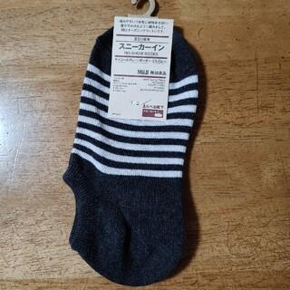 ムジルシリョウヒン(MUJI (無印良品))の無印良品 レディース靴下スニーカーイン(ソックス)
