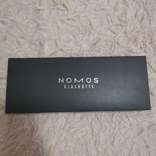 インターナショナルウォッチカンパニー(IWC)のms73様専用 NOMOS ケース 箱(腕時計(アナログ))