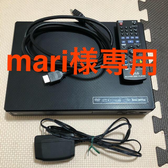 LG Electronics(エルジーエレクトロニクス)のLG BP250ブルーレイDVDプレーヤー スマホ/家電/カメラのテレビ/映像機器(ブルーレイプレイヤー)の商品写真
