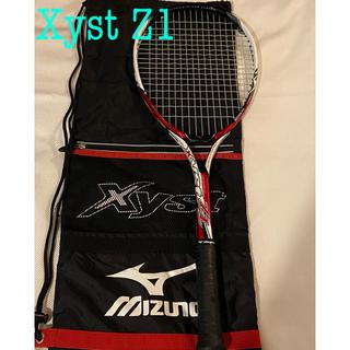 ミズノ(MIZUNO)のミズノ Xyst Z1 ソフトテニスラケット(ラケット)