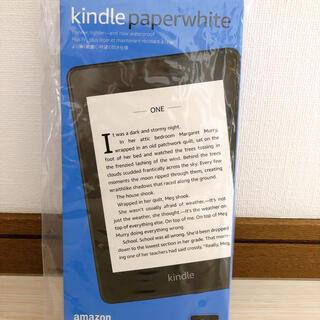 【新品】Kindle paper White 8GB 広告あり ブラック