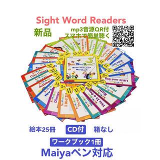 Sight  Word  Readers サイトワーズ 絵本25冊 CD付箱なし