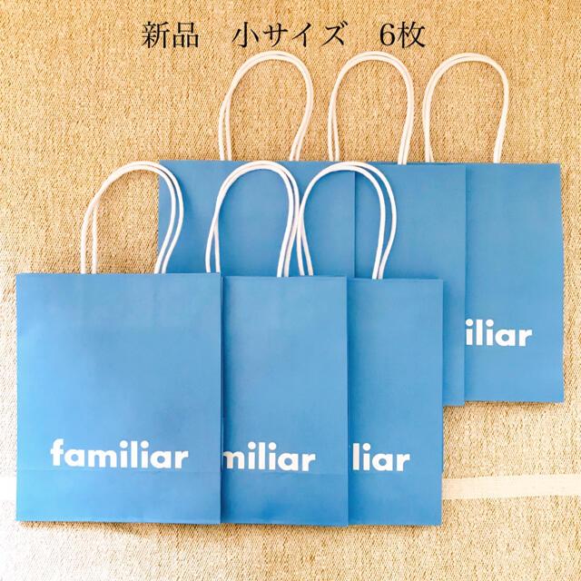 familiar(ファミリア)の新品 ファミリア ショップ袋 小サイズ 6枚 レディースのバッグ(ショップ袋)の商品写真
