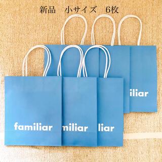 familiar - 新品 ファミリア ショップ袋 小サイズ 6枚