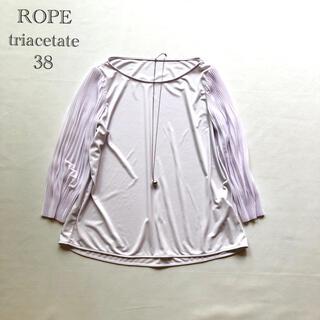 ロペ(ROPE)の662ロペ ふわ揺れ♡プリーツ袖手洗い可とろみトリアセテートパープル 38M(シャツ/ブラウス(長袖/七分))