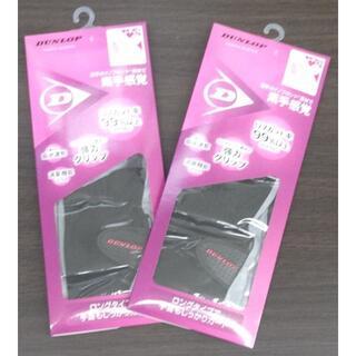 ダンロップ(DUNLOP)の①ダンロップ レディース テニス グローブ TGG-0115W 両手セット・S(その他)
