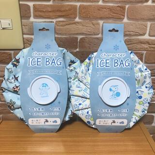 スヌーピー(SNOOPY)のスヌーピー&クレヨンしんちゃん アイスバッグ 氷嚢 2個セット(日用品/生活雑貨)
