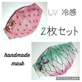 サイズが選べる 麻の葉柄 蝶柄 和柄 リボン つき インナマスク   2枚セット(外出用品)