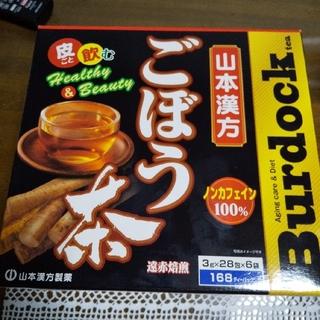 コストコ(コストコ)のコストコ 山本漢方ごぼう茶 168包(健康茶)