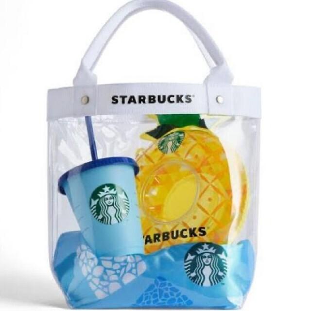Starbucks Coffee(スターバックスコーヒー)のスターバックス サマーコレクション ビニールバッグ スタバ レディースのバッグ(トートバッグ)の商品写真
