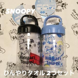 スヌーピー(SNOOPY)の【新品!】SNOOPY ひんやりタオル 2つセット!(タオル)