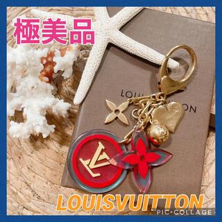 ルイヴィトン(LOUIS VUITTON)の極美品 ルイヴィトン  バッグチャーム  キーホルダー(キーホルダー)
