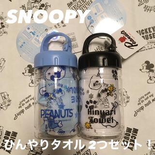 スヌーピー(SNOOPY)の【新品!】SNOOPY ひんやりタオル 2つセット!②(タオル)