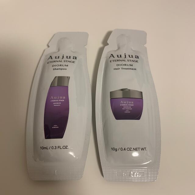 Aujua(オージュア)のaujua ディオーラム シャンプートリートメント お試し コスメ/美容のキット/セット(サンプル/トライアルキット)の商品写真