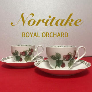 Noritake - NORITAKE ノリタケ ロイヤルオチャード ペア カップ&ソーサー