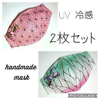 サイズが選べる 麻の葉柄 蝶柄 和柄 リボン つき インナーマスク  2枚セット(外出用品)