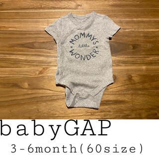 babyGAPロンパース 60サイズ