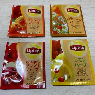 ハーブティー ノンカフェイン(茶)