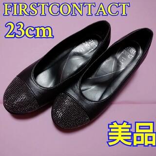 美品FIRSTCONTACTパンプス23cm(ハイヒール/パンプス)