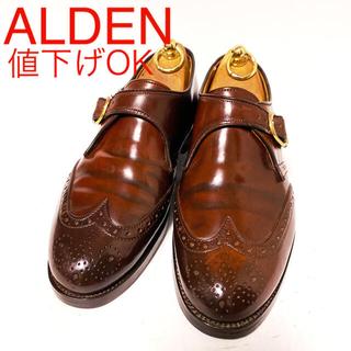オールデン(Alden)の667.ALDEN NY店舗限定 シングルモンク コードバン 6D(ドレス/ビジネス)