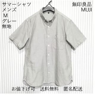ムジルシリョウヒン(MUJI (無印良品))のMUJI メンズ【M】サマーシャツ 無印良品 半袖 値下可 送料無料 匿名配送(シャツ)