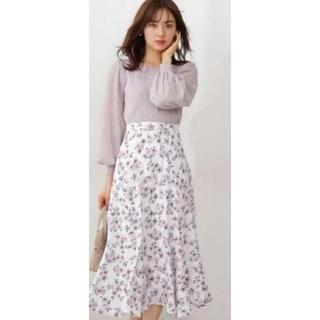 PROPORTION BODY DRESSING - 連休限定価格♡新品未使用 プロポーションボディドレッシング ロングスカート
