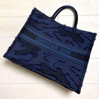 Christian Dior - ブックトート ネイビー カモフラ◆ディオール