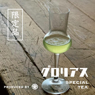 グロリアス お茶 SPECIAL TEA(茶)