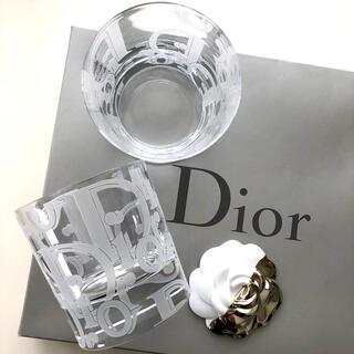 ディオール(Dior)の🤍ディオール ホーム🤍処分価格💓超希少💖美品✨トロッター柄グラス2個(グラス/カップ)