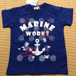 サンカンシオン(3can4on)の新品 半袖 Tシャツ 3カン4オン(Tシャツ/カットソー)