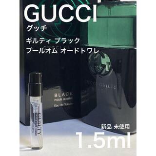 グッチ(Gucci)の[g-gb]GUCCI グッチ ギルティ ブラックプールオムEDT 1.5ml(ユニセックス)