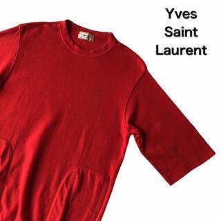 サンローラン(Saint Laurent)の古着 イヴサンローラン 刺繍ロゴ レトロ ビンテージ ワンポイントロゴ 希少(Tシャツ/カットソー(半袖/袖なし))