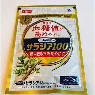 小林製薬 - サラシア100