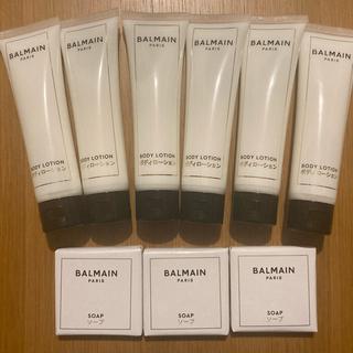バルマン(BALMAIN)のバルマン BALMAIN アメニティ グランドハイアット  ボディケア(サンプル/トライアルキット)
