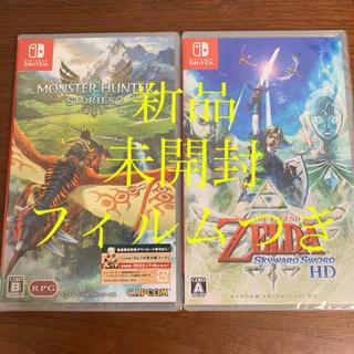 ニンテンドウ(任天堂)のモンスターハンターストーリーズ2 ゼルダの伝説スカイウォードソード Switch(家庭用ゲームソフト)