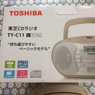 トウシバ(東芝)の東芝 CDラジオ TY-C11(ポータブルプレーヤー)