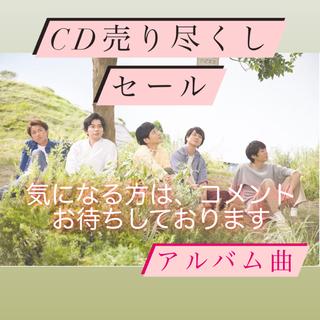 嵐 - 嵐◆ドリアラ◆アルバムCD◆初回限定版