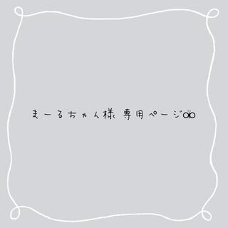 マリメッコ(marimekko)のマリメッコ 三角鍋つかみ(キッチン小物)