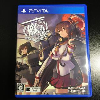 PlayStation Vita - 艦これ改 Vita