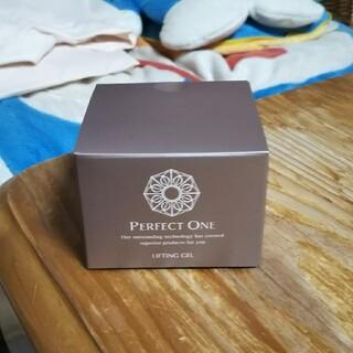 パーフェクトワン(PERFECT ONE)の新品  新日本製薬  パーフェクトワン リフティングジェル  50g(美容液)