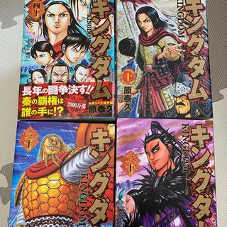 集英社 - キングダム 1〜40巻セット まとめ売り
