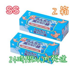 BOS  うんちが臭わない袋 SSサイズ 200枚 2箱 おむつが臭わない袋(その他)