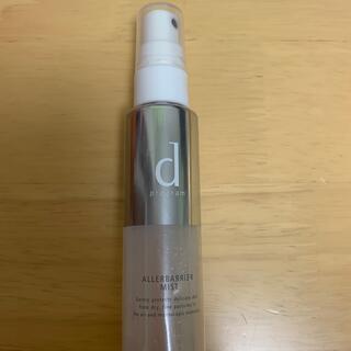 ディープログラム(d program)の資生堂 dプログラム アレルバリア ミスト 敏感肌用化粧水(化粧水/ローション)