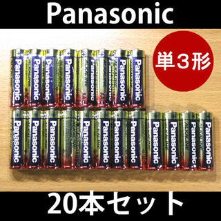 パナソニック(Panasonic)のPanasonic アルカリ乾電池 単3形 20本 (4本セット×5)(日用品/生活雑貨)