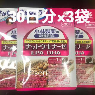 小林製薬 - 小林製薬 ナットウキナーゼ DHA EPA 30日分×3袋