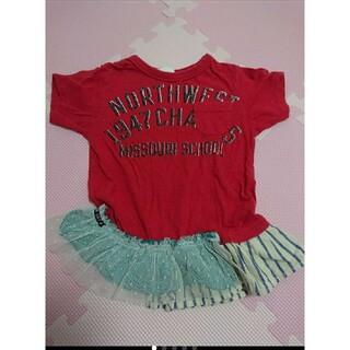 ブリーズ(BREEZE)のTシャツ フリル ワッペン バックプリント ブリーズ(Tシャツ/カットソー)