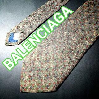 バレンシアガ(Balenciaga)の【美品】BALENCIAGA ボタニカル柄 ネクタイ グリーン(ネクタイ)