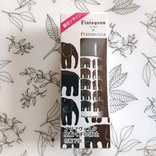 Primavista - プリマヴィスタ  皮脂くずれ防止 化粧下地  フィンレイソン限定デザイン