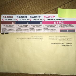 ジャル(ニホンコウクウ)(JAL(日本航空))のJAL 株主優待券 4枚(その他)